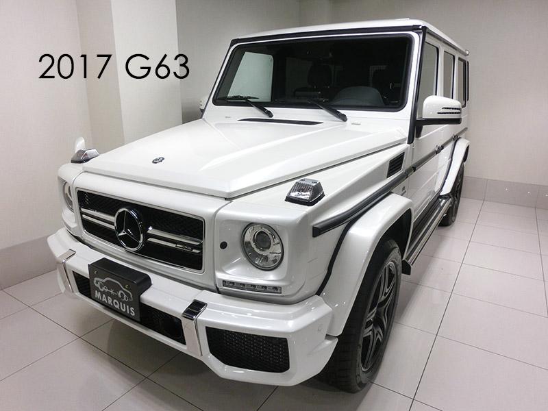 2017 gclass g63 amg