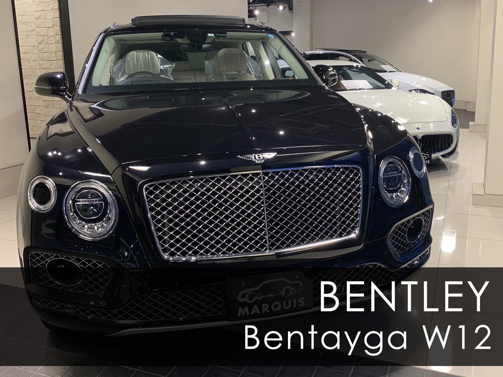 ベントレーSUV ベンテイガ(ベンタイガー)W12 オニキスブラック 購入販売はマーキーズ/東京へ!【中古車情報/価格/即納】