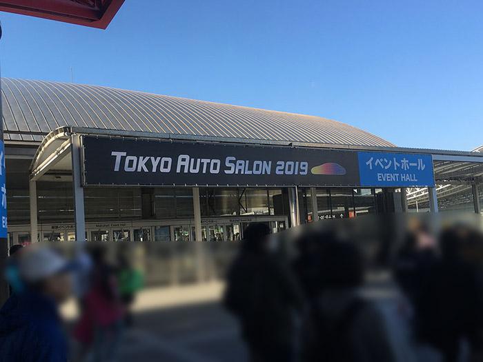 東京オートサロン2019入口