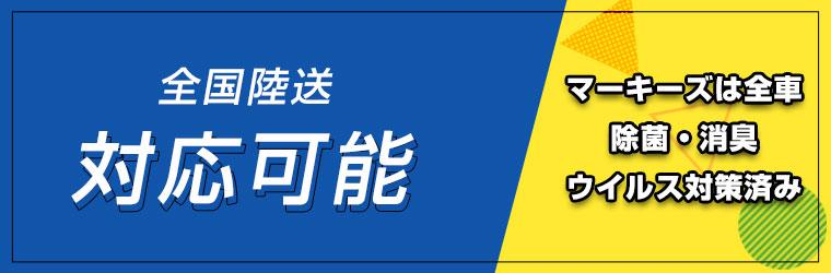 2020キャンペーン