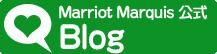 マリオットマーキーズ公式ブログ