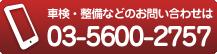 tel:0356002757