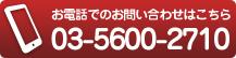 tel:0356002710