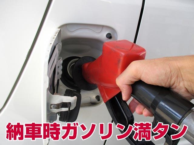納車時ガソリン満タンサービス