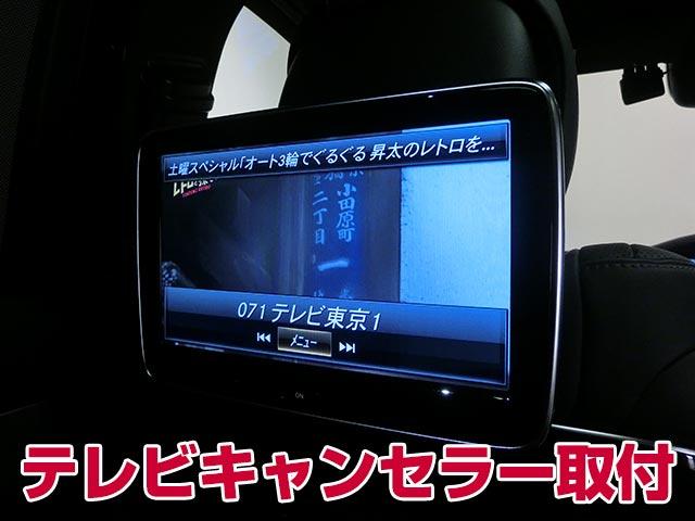 テレビキャンセラー取付サービス