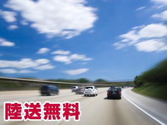 輸入車販売キャンペーン