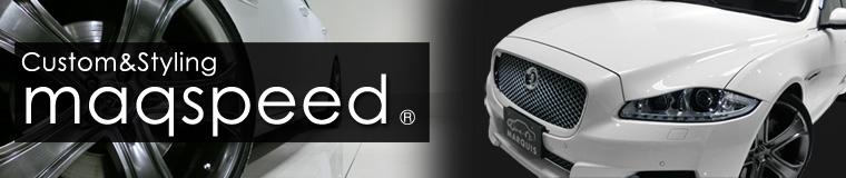 maqspeed デザインホイール