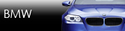 BMW新車