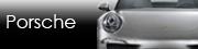 ポルシェパナメーラ・マカン・カイエン・911新車